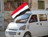 عبد الرحيم المرشدى يكتب : رفقاً بهذا الوطن