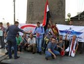 وقفة لتحالف شباب الثورة بكوبرى قصر النيل احتفالا بافتتاح قناة السويس