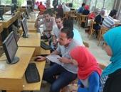 اليوم.. موقع التنسيق يفتح تحويلات تقليل الاغتراب لطلاب المرحلة الثالثة