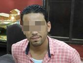"""القبض على """"راجح"""" أخطر بلطجى صادر ضده أحكام بـ100 سنة سجن فى أوسيم"""