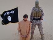"""القبض على 3 أشخاص يعتنقون أفكار """"داعش"""" ويحاولون نشرها بسوهاج"""