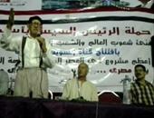 بالصور.. قرية الزعيم عبد الناصر بأسيوط تحتفل بقناة السويس بالأغانى والأناشيد