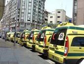 فى 5 نقاط خطة مديرية الصحة بجنوب سيناء خلال عيد الفطر المبارك
