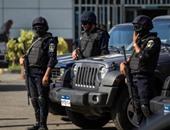 ضبط قياديين بجماعة الإخوان الإرهابية بالبحيرة