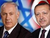 صحيفة تركية: أنقرة وتل أبيب قد تبرمان اتفاقا للمصالحة الأسبوع المقبل