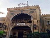 """أوقاف سوهاج: نصر  """"6 أكتوبر"""" خير شاهد على قدرة المصرى على الانتصارات"""