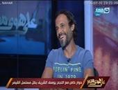 يوسف الشريف عن هدف فوز الأهلى:فتحى نموذج مشرف.. والجوكر: حبيبى ربنا يخليك
