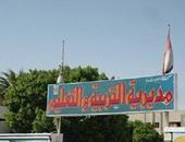 تكريم 25 طالبا بالوادى الجديد لتفوقهم فى مسابقة القراءة العربية الإماراتية