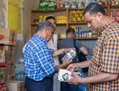 الرقابة الإدارية تشن حملة مفاجئة على المجمعات الاستهلاكية غرب الإسكندرية