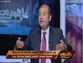 """وزير التموين لـ""""خالد صلاح"""": حذرونا من""""عش الدبابير"""" قبل إصلاح منظومة الخبز"""