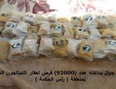 المتحدث العسكرى: ضبط قنبلتين يدويتين وأكثر من 24 مليون قرص مخدر