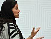 صحف أمريكية: تعيين أميرة سعودية سفيرة بواشنطن صفحة جديدة فى العلاقات