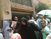 تأمينات بنى سويف: تنفيذ قرار الرئيس بزيادة المعاشات بداية الشهر المقبل
