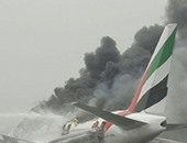 يحدث فقط فى دبى..إخلاء طائرة الإمارات من راكبيها فى وقت قياسى..أول سيارة إطفاء وصلت بعد 45 ثانية.. 5دقائق كفيلة لإجلاء 275 راكبا..وسرعة التدخل تحول دون وقوع كارثة بأكبر مطارات الشرق الأوسط