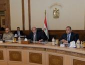 بالصور.. بدء اجتماع الحكومة الأسبوعى لمناقشة إجراءات ضبط الأسعار