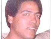 اختفاء صياد مصرى بسجون إيطاليا منذ 2013 .. وسفارة روما ليس لديها معلومات