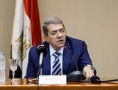 غدا.. وزارة المالية تطرح أذون خزانة بقيمة 10.2 مليار جنيه