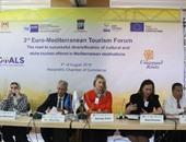 بالصور.. بدء فعاليات المؤتمر الأورومتوسطى الثالث للسياحة بغرفة تجارة الإسكندرية