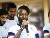 """ستانلى يرتدى القميص """"29"""" مع الزمالك بدورى أبطال أفريقيا"""