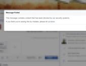 فيس بوك يحذف صور الضربات الجوية للقوات المسلحة ضد أنصار بيت المقدس بسيناء