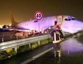 طائرة شحن إيطالية تخرج عن المدرج أثناء هبوطها