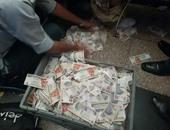 ضبط راكب بالمطار قبل سفره للكويت حاول تهريب 600 ألف جنيه حول جسده