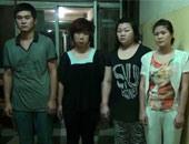 بالفيديو.. شاهد عصابة التنين الأصفر لنشر الدعارة بالمعادى