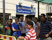المرور: أرشفة إلكترونية لـملفات السيارات فى 32 وحدة تراخيص بالقاهرة قريبا