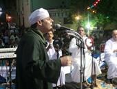 محمود التهامى يحيى الليلة الختامية لمولد الشيخ السيوطى