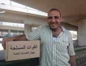 """مواطن يشكر الجيش بعد حصوله على كرتونة مواد تموينية بـ""""عبد المنعم رياض"""""""