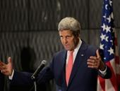 جون كيرى: ملتزمون بتحقيق السلام فى الشرق الأوسط