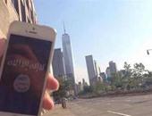 """صورة علم """"داعش"""" بجوار برج التجارة العالمى فى ذكرى 11 سبتمبر"""