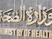 طب أسيوط: ٦٥ مرشحًا لانتخابات البرلمان تقدموا لتوقيع الكشف الطبى