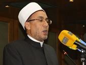 """""""البحوث الإسلامية"""" يعلن النتيجة النهائية لبعثة شهر رمضان إلى دول العالم"""