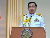 المجلس العسكرى الحاكم فى تايلاند يوقف محاكمة المعارضين أمام محاكم عسكرية
