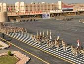 """طلبة معهد ضباط الصف يشكلون كلمات """"تحيا مصر"""" و""""قناة السويس"""" بأجسادهم"""