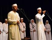 فرقة إنشاد دينى ومدائح نبوية اليوم بملتقى الإمام الحسين