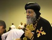 البابا تواضروس يعين 6 كهنة جدد بمصر والمهجر السبت المقبل