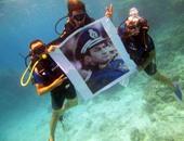 """بالصور.. أنصار""""مبارك"""" يدشنون حملة بشرم الشيخ لدعمه تحت الماء"""
