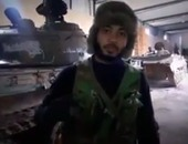 "تداول فيديو لـ""شاب مصرى"" يحارب بصفوف ""داعش"" فى سوريا"