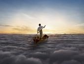 """شاب مصرى يصمم غلاف الألبوم الجديد لفريق """"بينك فلويد"""" العالمى"""