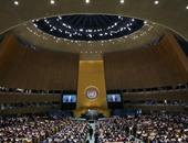 """الأمم المتحدة تحتفل بيوم السعادة العالمى بـ""""أسعد قائمة أغانى فى العالم"""""""