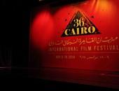 """مخرجة """"عيون الحرامية"""": إعجاب الجمهور بالفيلم أسعدنى أكثر من الجائزة"""