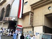 البعثة المصرية للحج تستقبل 7 وزراء وإبراهيم محلب