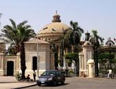 طلاب الإخوان ينهون مسيرتهم بجامعة القاهرة أمام كلية دار العلوم