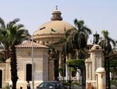 """بدء مؤتمر """"أثار سد إثيوبيا على الاقتصاد المصرى"""" بجامعة القاهرة"""