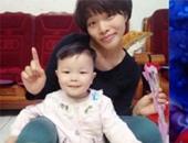 بالفيديو.. صينية تتبرع بأعضاء ابنتها المتوفاة وتنقذ 5 أطفال