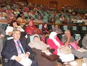 """غدًا.. """"المركز المصرى"""" يناقش دور البرلمان فى مواجهة تحديات الاقتصاد"""