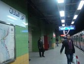 شركة المترو تعلن تشغيل محطة مترو السادات اعتباراً من صباح غداً السبت