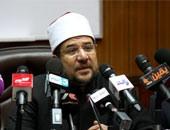 """""""الأوقاف"""" تكلف أئمة المساجد بصلاة الغائب على شهداء أحداث سيناء اليوم"""